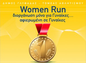 women_run_ 400