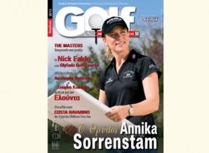 golf_exofilo 400