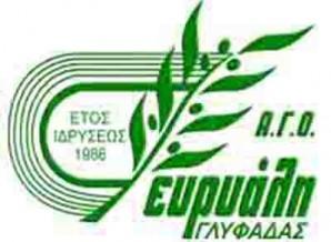 agog eurialis 400