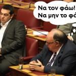 pagkalos_tsipras_koimatai_aftodioikisi