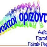 ORIZONTES1