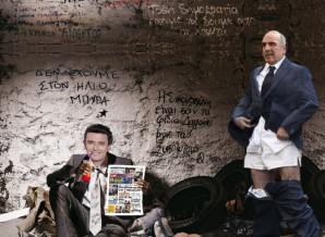 xatzinikos-poor-meimarakis-pants-off