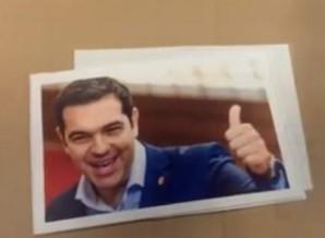tsipra.6.2.709