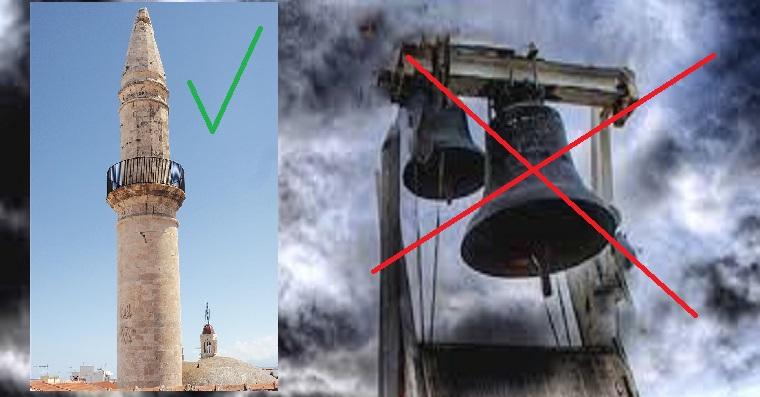 kampanes-minaredes