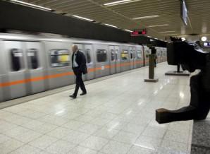 metro1-735x459