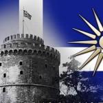 makedonia-mas