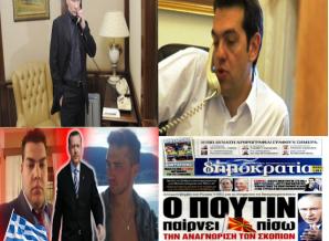 O-Feromenos-Thlefwnikos-Dialogos