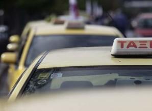 taxi-sata708