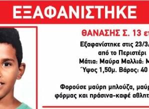 thanasis-708_0_1