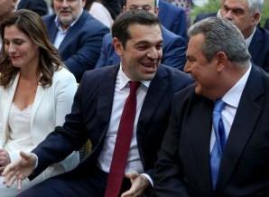 tsipras-grav708aa