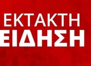 ektakto-696x391-1