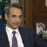 Μητσοτάκης στους FT: «Η Ελλάδα δεν θα δεχθεί όρους για το Ταμείο Ανάκαμψης»