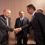 Διάλογος συμβούλων Μητσοτάκη – Ερντογάν παρουσία Κύπρου και Λιβύης