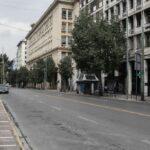 Εκτός ελέγχου ο κορονοϊός στην Ελλάδα: Τα νέα μέτρα που προτείνουν οι λοιμωξιολόγοι και ο «γρίφος» της Αττικής