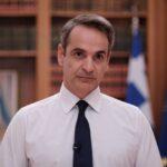 Κορονοϊός: Αύριο οι ανακοινώσεις του Κυριάκου Μητσοτάκη για τα νέα μέτρα