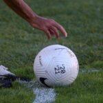 ΕΠΟ: Ανακοινώθηκε η αναστολή όλων των τοπικών πρωταθλημάτων
