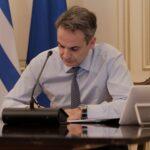 Σύνοδος Κορυφής: Επίσπευση αδειοδότησης των εμβολίων ζήτησε ο Μητσοτάκης-Ανησυχία για τις μεταλλάξεις